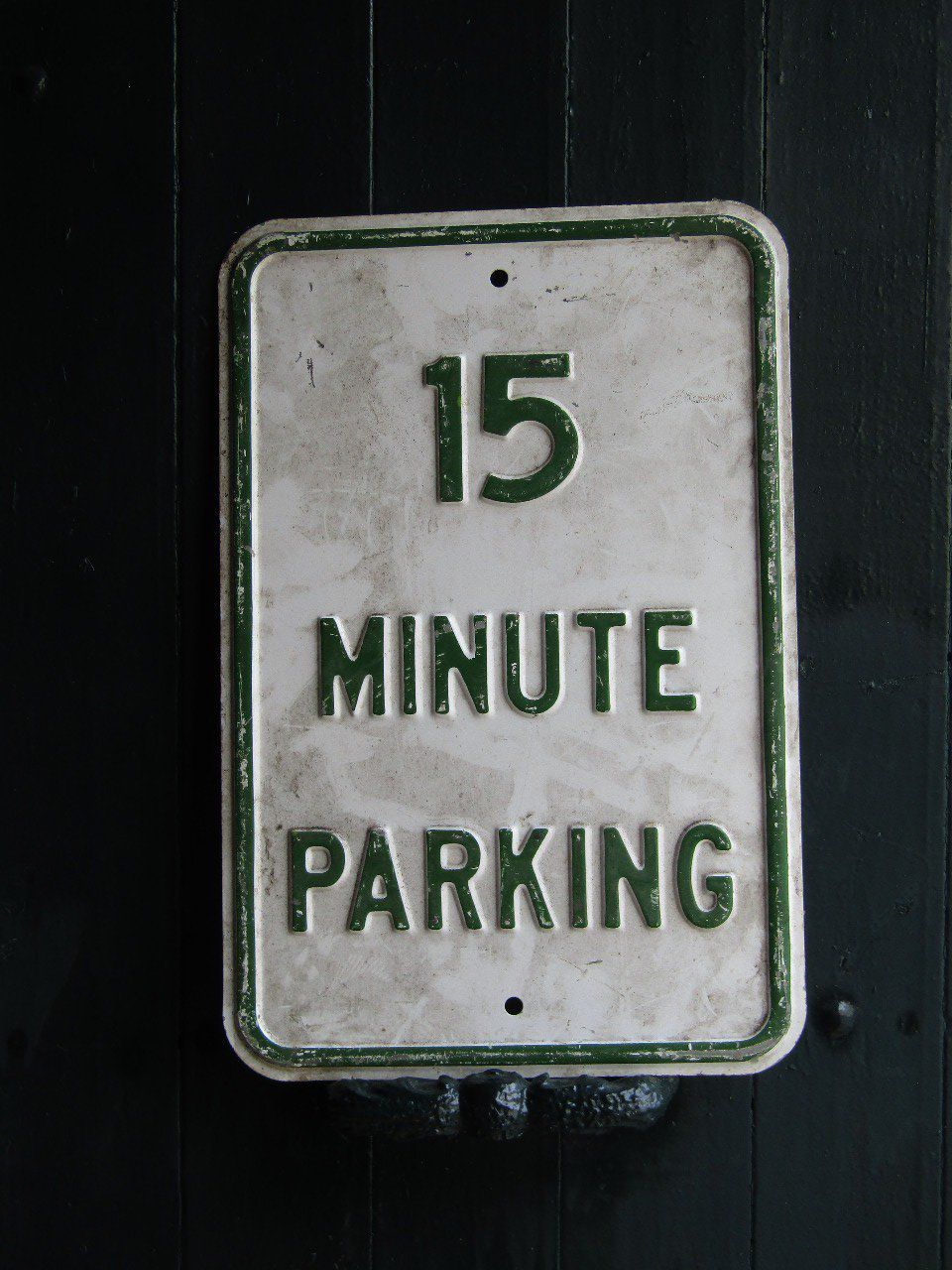 Plaque 15 Minute Parking